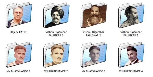 Hindustani musicologists icon folders